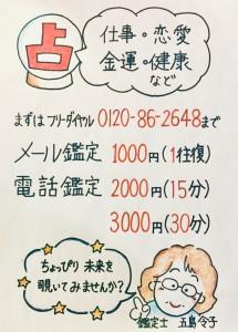 15C7CA88-84AB-4E9B-B329-1A2669489458