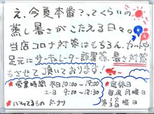 6EFC6EAC-4CFC-43C6-9CBE-41B1DE03172F